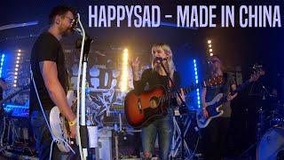 Happysad & Kamila Langowska - Made in China (13.10.2019, Bydgoszcz, Klub Estrada)