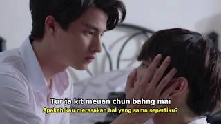 AOF CHAINON - KOR KAE TUR (HOLD ME TIGHT) | (OST TharnType The Series เกลียดนักมาเป็นที่รักกันซะดีๆ)
