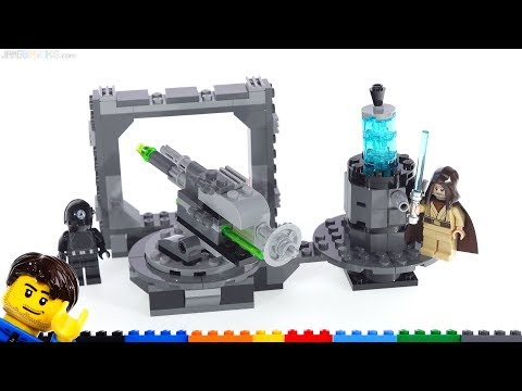 LEGO Star Wars Death Star Cannon quick review + extended thoughts!  75246