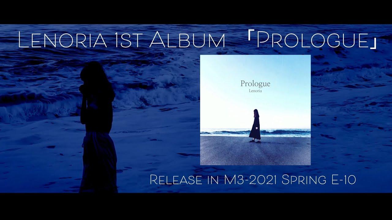 Lenoria 1st Album -Prologue- XFD