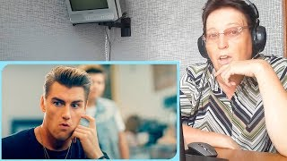 Коля Коробов - Я попал (режиссёр Алексей Воробьев) / РЕАКЦИЯ