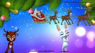 ZOOBE зайка Самое Лучшее Поздравление Любимой Тёще с Новым Годом