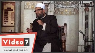 عالم أزهرى يكشف سبب عدم استجابة الدعاء فى رمضان