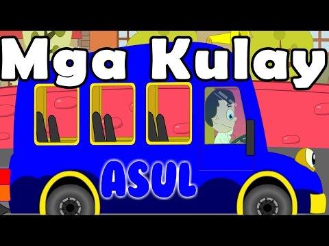 Kulay At Bagay Awiting Pambata | Learn Colors & Objects Song Tagalog Rhymes