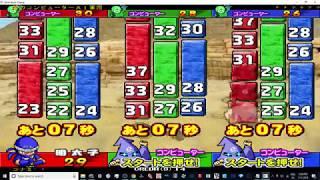 Bishi-Bashi Champ Online by [KONAMI] https://mega.nz/#!gpZAXKAT!os7...