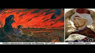 Як Москва з Орди вилупилася? Дуже просто!