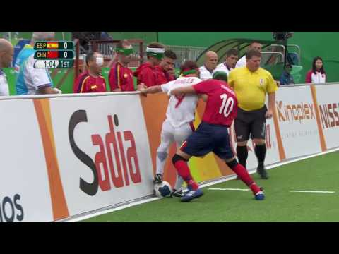 Football 5-a-side | Spain vs China | Preliminary Match 1 | Rio 2016 Paralympic Games