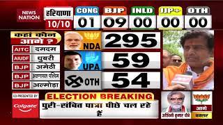 Caste-based politics has been totally dismantled: BJP's Ravi Kishan