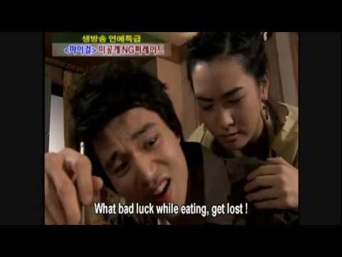 My Girl NG Part 2(English Sub) [HD]