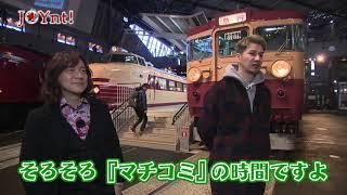 #449 ネット局お礼参り テレビ埼玉編 後編