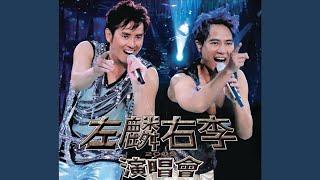 Video Opening Medley: Tian Bian Yi Zhi Yan / Jiu Huan Ru Meng / Ai Ren Nu Shen / Xiao Sheng Pa Pa /... download MP3, 3GP, MP4, WEBM, AVI, FLV November 2017
