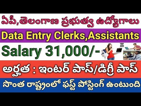 Data entry Operator,Assistants Posts Recruitment Notification 2018 | ICMR Hyderabad | job search