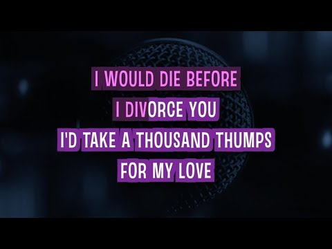 Between The Cheats (Karaoke) - Amy Winehouse
