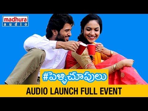 Pelli Choopulu Telugu Movie | Audio Launch...