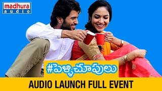Pelli Choopulu Telugu Movie | Audio Launch Full Event | Nandu | Ritu Varma l Vijay Deverakonda