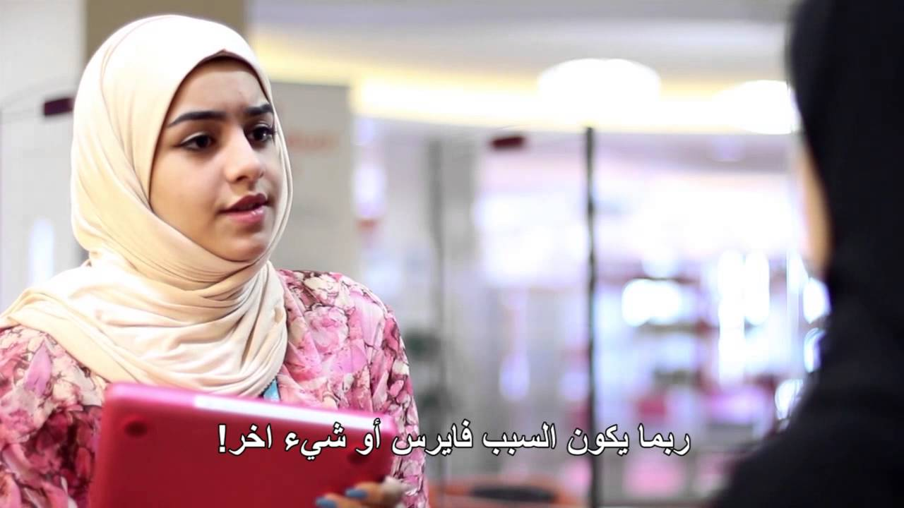 Download Jealousy Episode 1 - With Arabic Subtitles