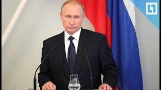 Путин подводит итоги саммита АТЭС