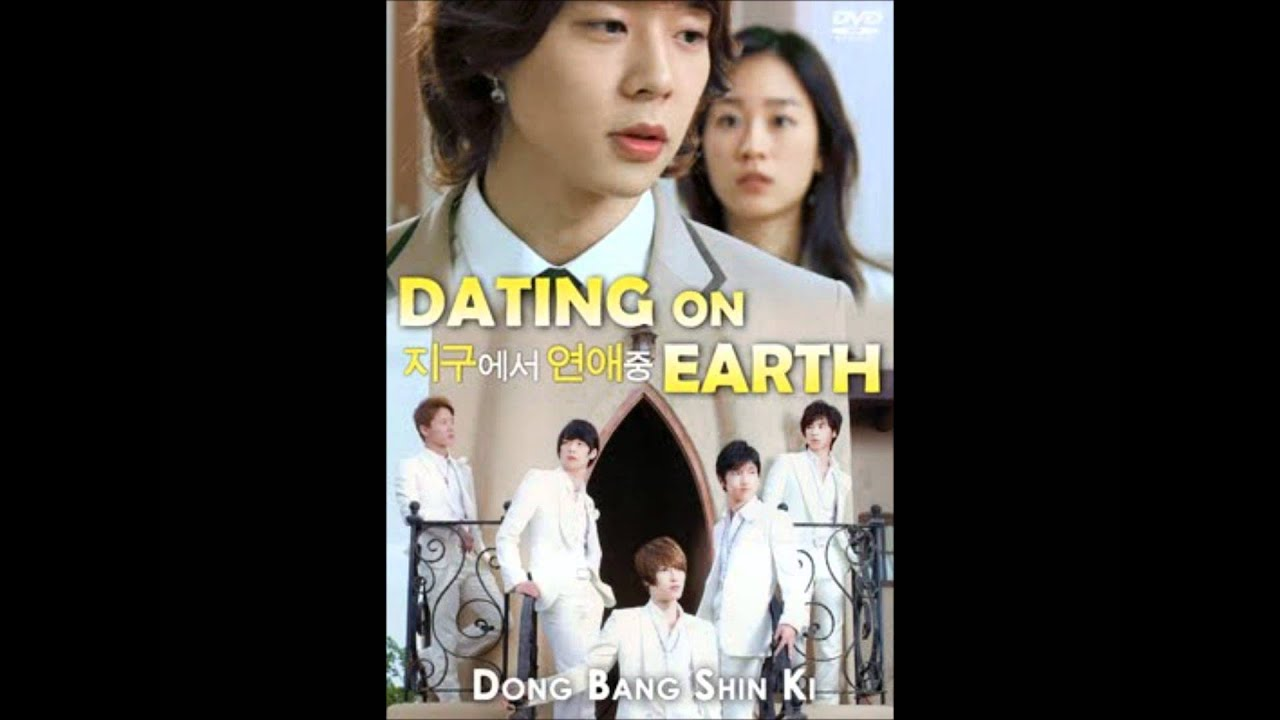 Dating on earth sub espanol descargar