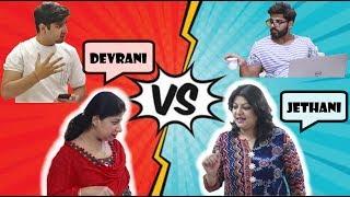 DEVRANI vs JETHANI || JaiPuru