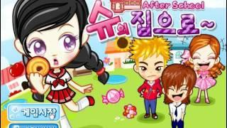 쥬니어 네이버 게임 슈의 집으로(su's Home unior Naver Game) 릴리TV