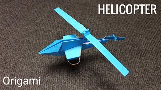 ORIGAMI PAPER HELICOPTER. How to make a paper Helicopter.