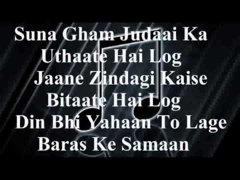 Humein Tumse Pyaar Kitna Karaoke By Kuldeep Singh Youtube
