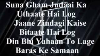 Humein Tumse Pyaar Kitna karaoke by kuldeep singh