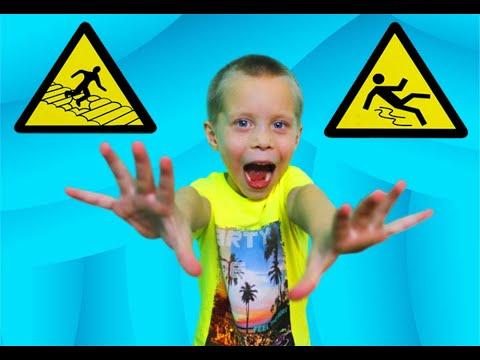 Правила безопасности для детей. мальчик объесняет малышу чего детям одним делать нельзя.