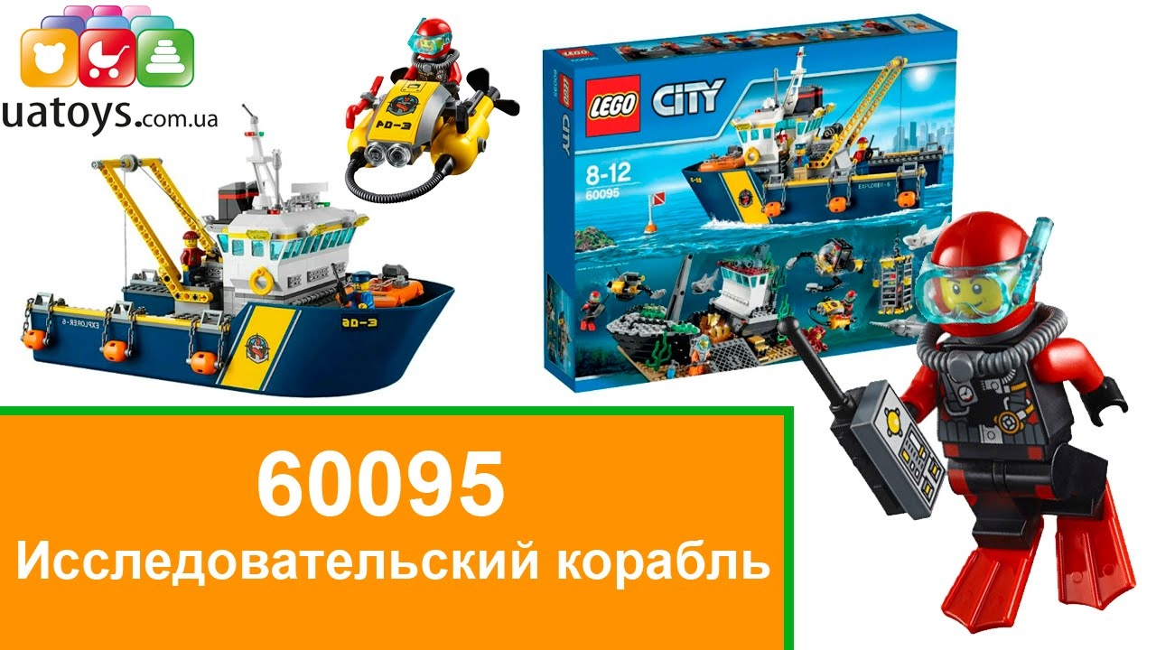 Starting from £169. 99. Find the best price for lego city deep sea exploration vessel (60095) lego from 2 offers. ✓ best prices ✓ best products ✓ best shops.
