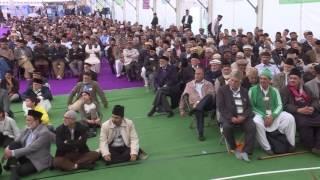 Majlis Ansarullah National Ijtema 2016 Day 3 Speech by Kaleem Ahmad Tahir