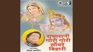 Shri Radhe Sharanam Mam