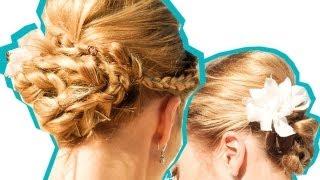 видео Какое украшение для волос подойдет на свадебную прическу. Свадебные украшения для волос 2017