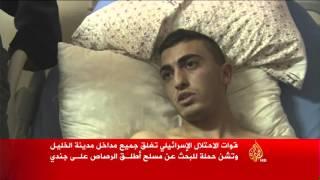الاحتلال يمشط الخليل بحثا عن مسلح أصاب جنديا