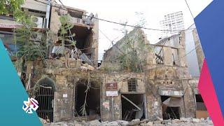 صاحب منزل يخرج من بيته الآيل للسقوط باكيا في لبنان│ صباح النور