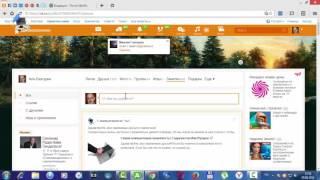 Как выложить видео или текст в Одноклассниках(Сегодня мы поговорим с Вами о том, как выкладывать в социальной сети Одноклассники какое-либо сообщение...., 2016-10-15T06:12:10.000Z)