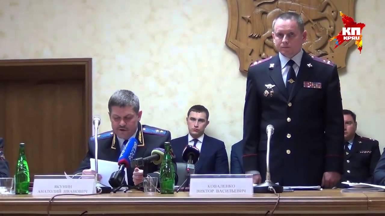 Начальником ГИБДД Москвы стал Виктор Коваленко