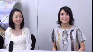 関連動画 柴田杏花&葵わかな&大森研一監督インタビュー http://youtu.be...