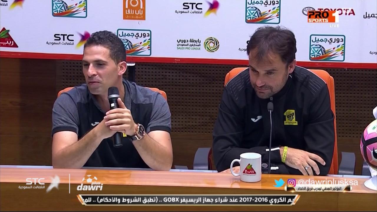 لويس سييرا: نحن في المركز المثالي الذي سيساعدنا على تحسين الأداء