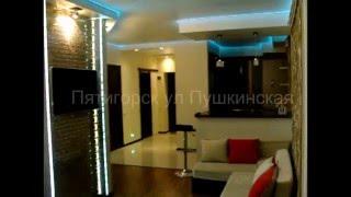 видео купить квартиру в пятигорске