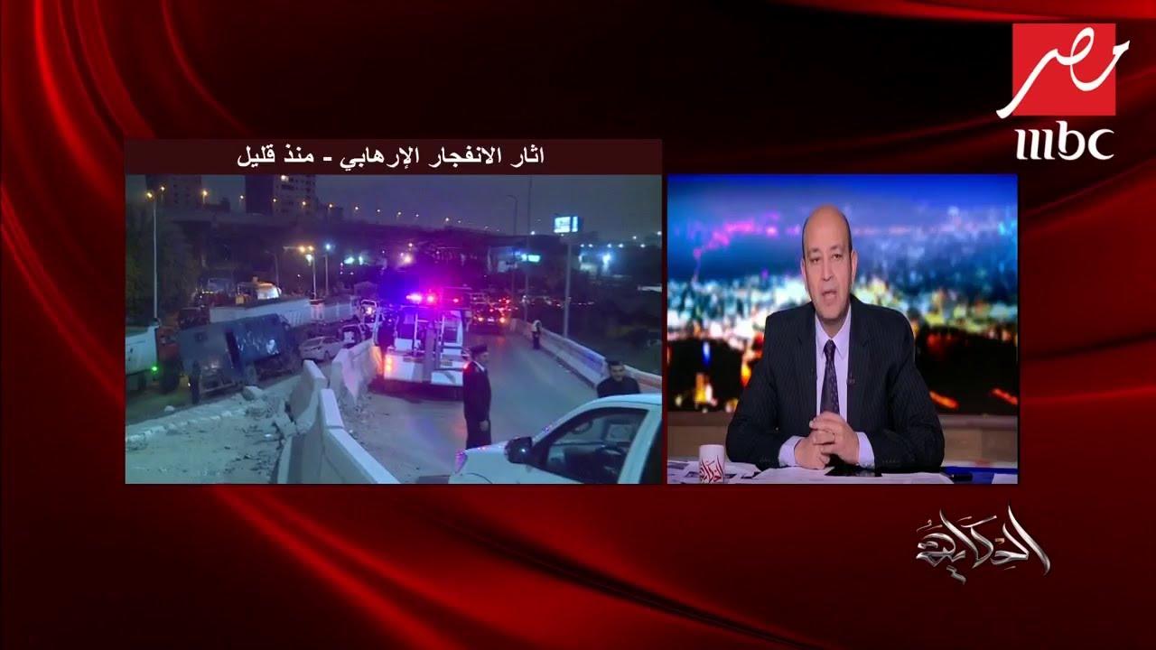كاميرا الحكاية من موقع الحدث: رفع أثار حادث الهرم الإرهابي ونقل الأتوبيس السياحي للمعمل الجنائي