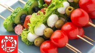 Закуска ШАШЛЫЧОК на длинных шпажках 🍢🍢🍢 Быстро, Просто и Вкусно!