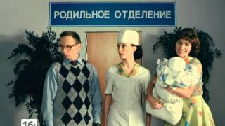 Универ, Интерны и ТНТ-Комедия - 1 апреля