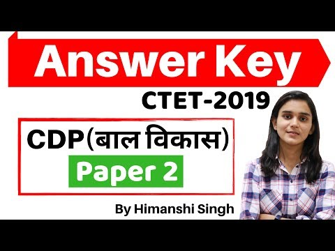 CTET-2019 Answer Key | Paper-02| Child Development & Pedagogy | 99% सही उत्तर!