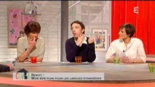 Lingueo sur France 2 - Comment ça va bien !