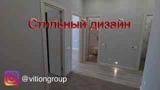 Стильный дизайн в ЖК Скандинавия. Ремонт квартиры под ключ в новостройке. Цена ремонта.