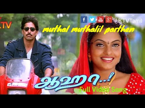muthal muthalil parthen aaha mp3