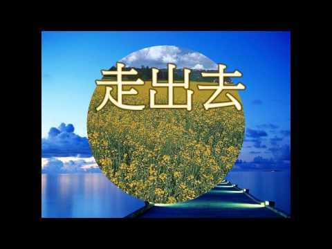活水KTV: 走出去