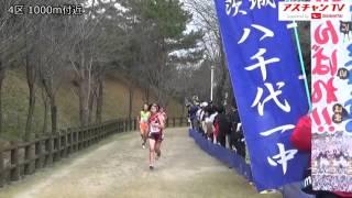 第23回全国中学校駅伝大会 女子の部 山鹿(熊本)