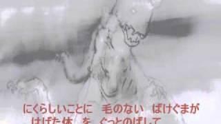 アイヌ語の物語 カムイユカラ いわかほれver.2.flv