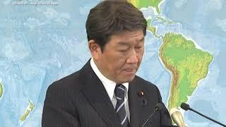 茂木外務大臣会見(令和元年10月15日)